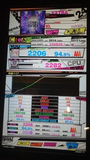f0019846_22440612.jpg