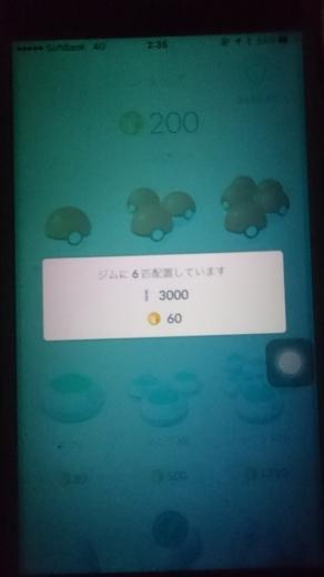 f0019846_22445948.jpg