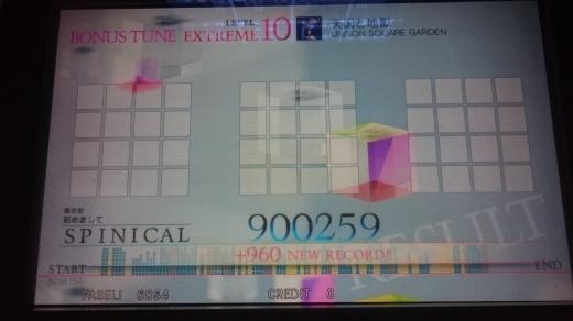 f0019846_23140990.jpg