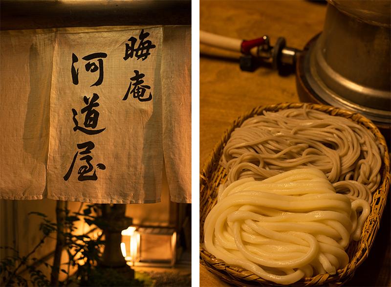 10月の京都_a0003650_2249685.jpg