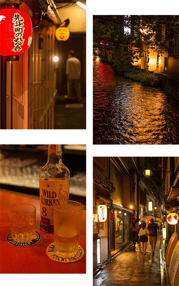 10月の京都_a0003650_22523111.jpg