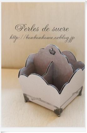 自宅レッスン Dean&Deluca ピクニックバスケット シャポースタイルの箱 スカラップのバスケット_f0199750_18595192.jpg