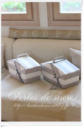 自宅レッスン Dean&Deluca ピクニックバスケット シャポースタイルの箱 スカラップのバスケット_f0199750_19051057.jpg
