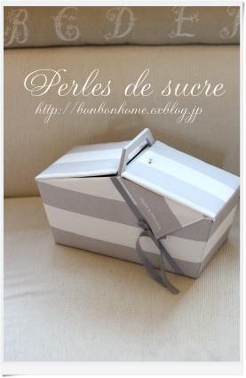 自宅レッスン Dean&Deluca ピクニックバスケット シャポースタイルの箱 スカラップのバスケット_f0199750_19052694.jpg