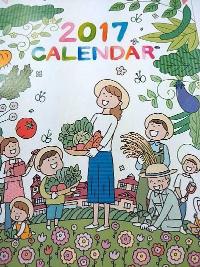 会員様特典「オリジナルカレンダープレゼント!」_c0141652_18234285.jpg