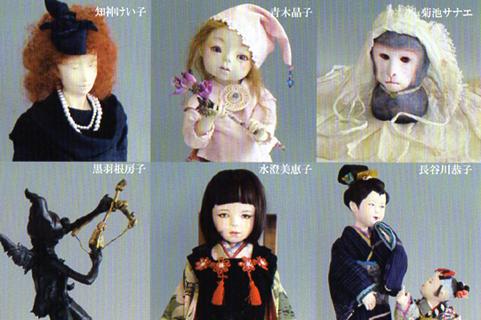 創作人形展 楽 RAKU  展_e0109554_1219446.jpg