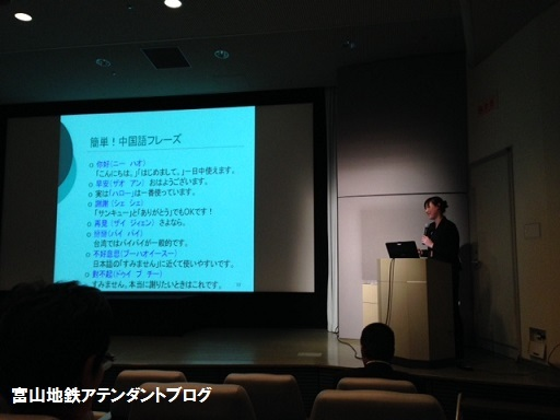 中国語(台湾語)の研修を受けてきました!_a0243562_16092377.jpg