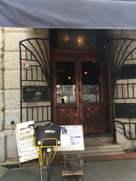 美しいお店構え  元町栄町  アリアンスグラフィック_f0375763_22301878.jpg