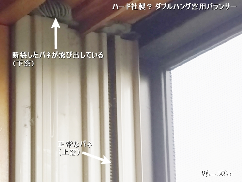 c0108065_14493050.jpg