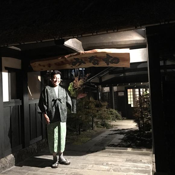旅館 阿蘇 温泉