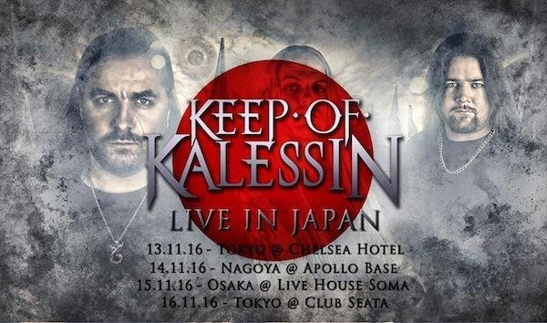 Keep of Kalessin、Vreidの来日公演に参戦_b0233987_03325967.jpg