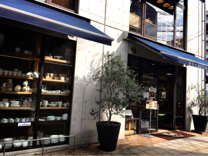 貴重な平日休み。福岡でお洒落ランチを満喫(´∀`)_a0341288_22110333.jpg