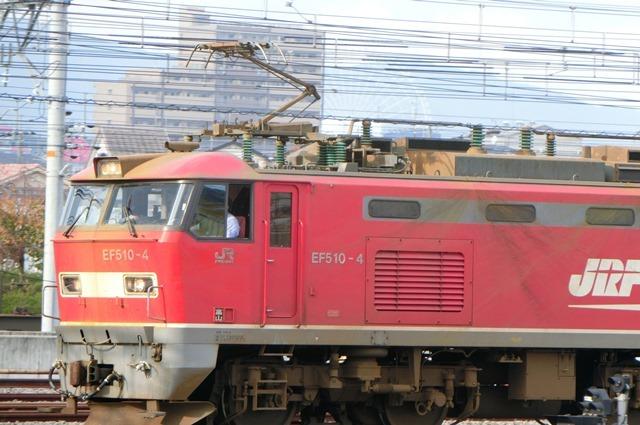 鉄道写真、東海道本線岸辺駅にて・・・・レッドサンダー、EF65の写真撮影_d0181492_23251489.jpg