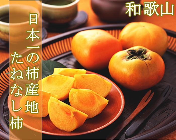 ーー果物は!美味しい!と、思ったら、同じお店!で、買うこと~!ーー_d0060693_17431225.jpg