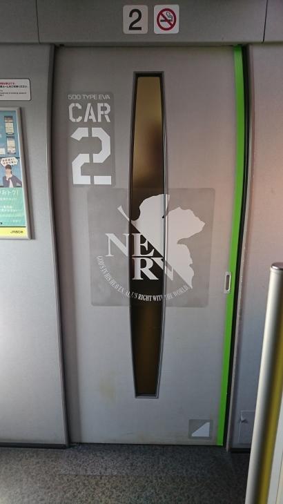 エヴァンゲリオンプロジェクト新幹線 特別内装_b0083801_23042016.jpg