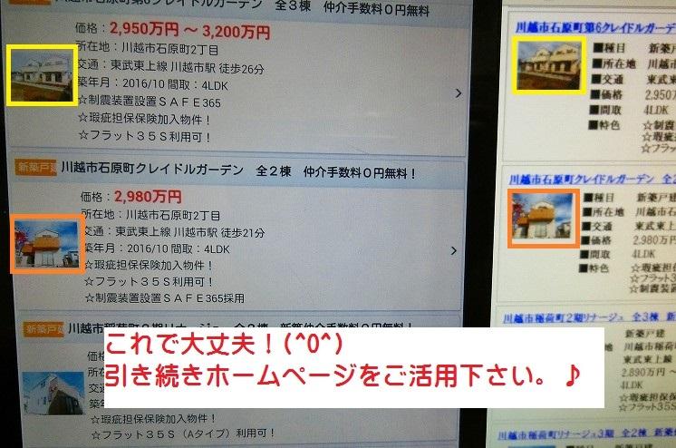 f0193702_20324016.jpg