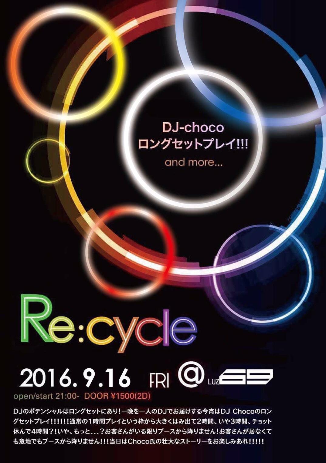 Re:cycle vol.2  (2016.9.16 @LUZ69) レポ_e0115904_15040035.jpg