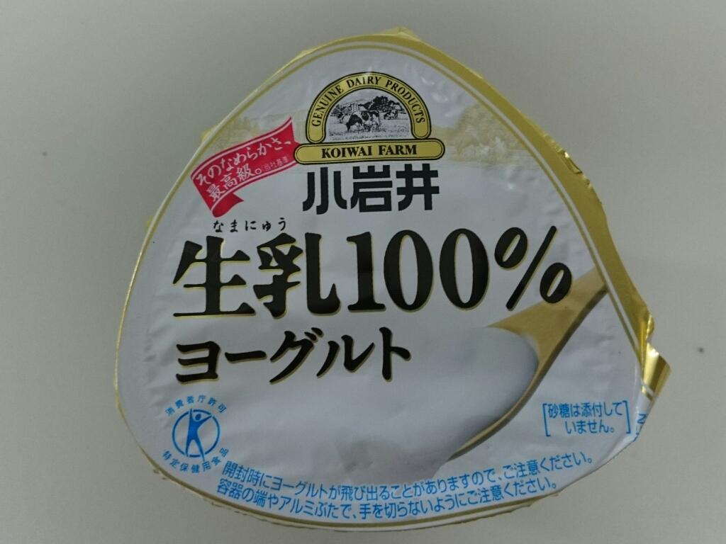 11/17夜勤食  味噌ラーメン ¥520 + 小岩井生乳100%ヨーグルト ¥168_b0042308_01470161.jpg