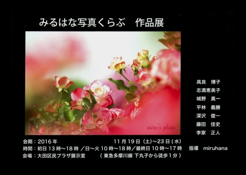 c0037519_22032461.jpg