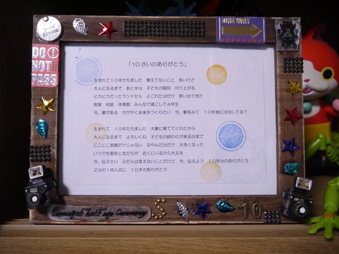 f0085327_1704655.jpg