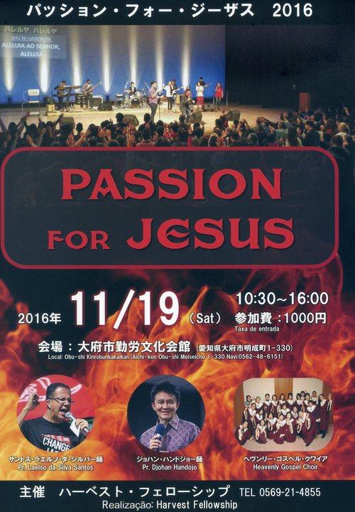 11月19日(土)パッション フォー ジーザスのお知らせ!_d0120628_0201861.jpg