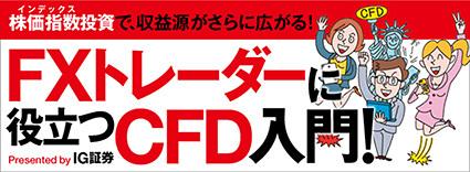 webサイトのお仕事/ZAiFX様_f0165332_21080311.jpg