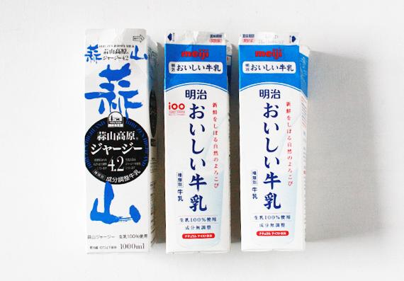 0円ハンドメイド☆男前収納なマルチスタンド_d0351435_06354247.jpg