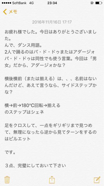 b0136045_05430912.jpg