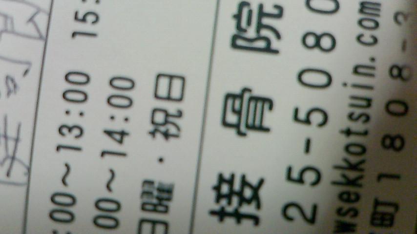 f0138384_20111395.jpg