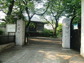 小泉八雲(雑司ケ谷霊園に眠る有名人③)_c0187004_23194913.jpg