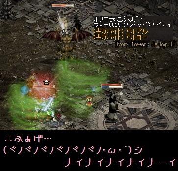 f0072010_13001092.jpg