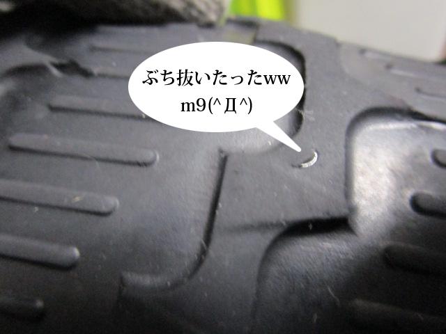 c0292312_11151838.jpg