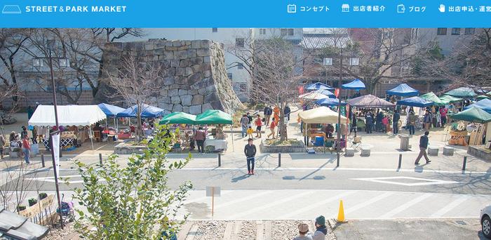 今週末は、柚子なんばん新もの販売!豊田STREET PARK MARKET & サンデービルヂングマーケットです_e0155231_7563420.png
