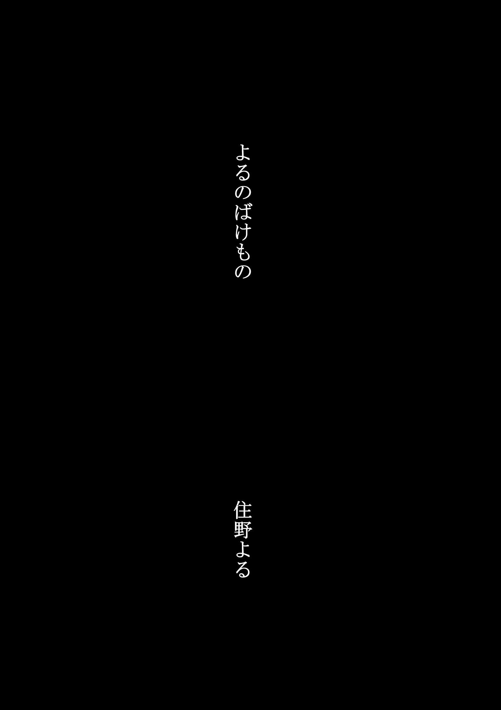 a0304335_8175955.jpg