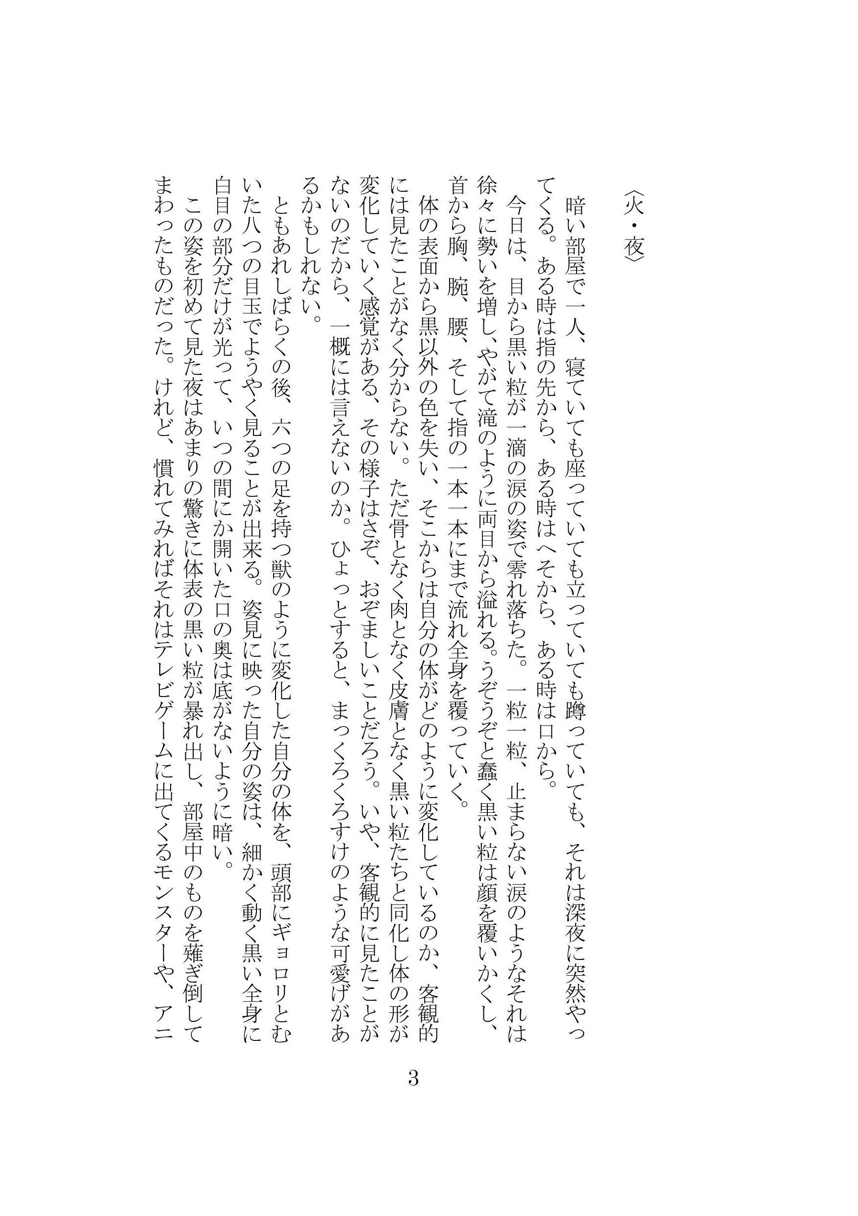 a0304335_8181287.jpg