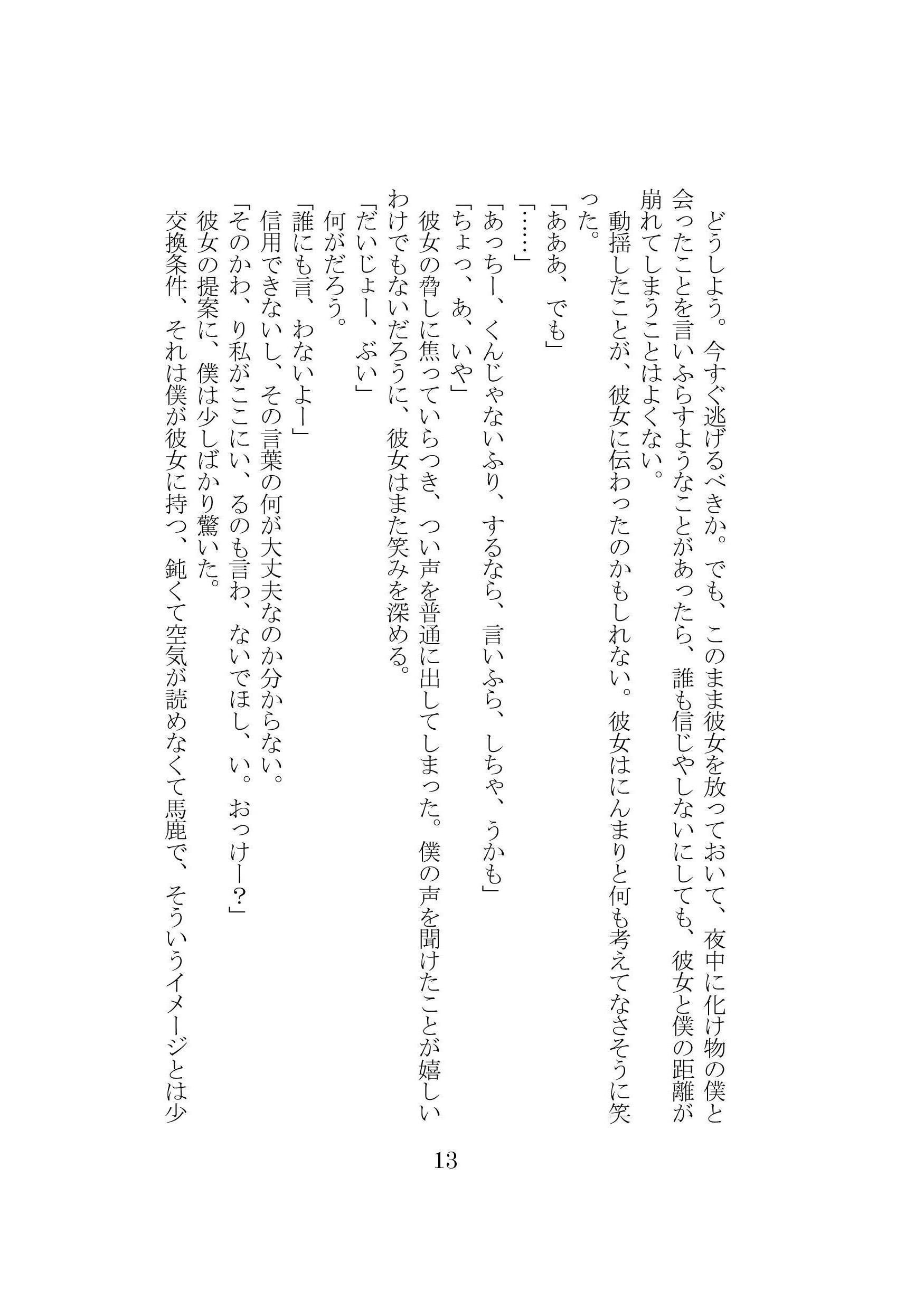 a0304335_8201122.jpg
