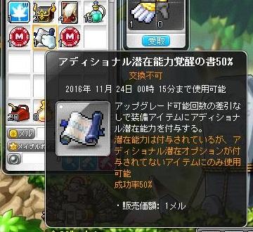 a0047837_150254.jpg