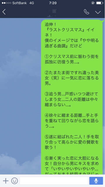 b0136045_07524756.jpg