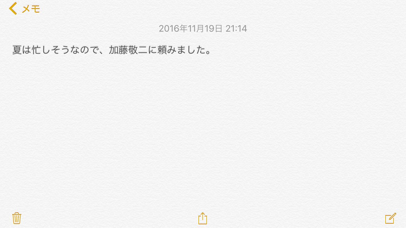 b0136045_21543324.jpg