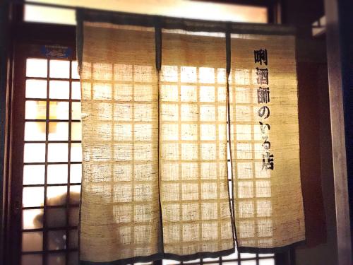 おでん専門店オサム_e0292546_09130966.jpg