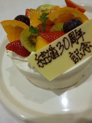 thank you  結婚30周年の小さな旅_a0165160_19361823.jpg