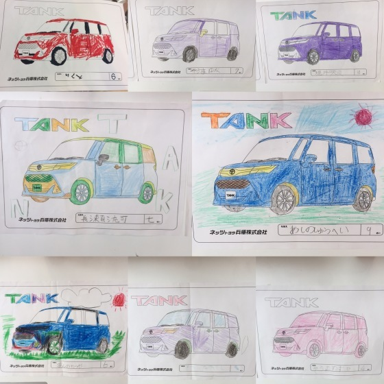 新型タンクぬりえ ネッツトヨタ兵庫 姫路花田店ブログ