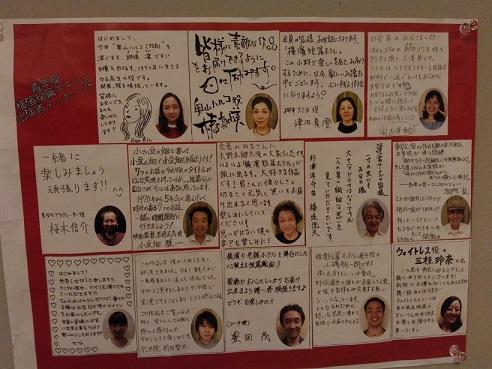 劇団青年座「横浜短篇ホテル」_d0218665_23552725.jpg
