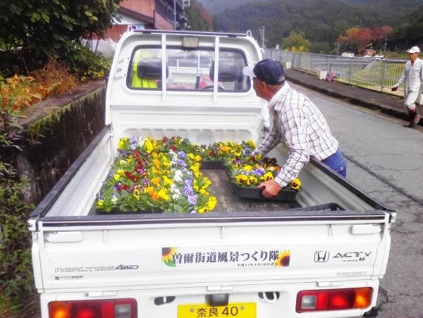 2016/11/19  植栽作業_a0277170_14481176.jpg