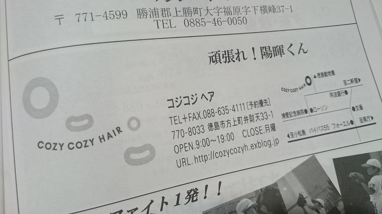 みかん大会_f0172281_6402397.jpg