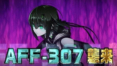 f0198787_23042134.jpg