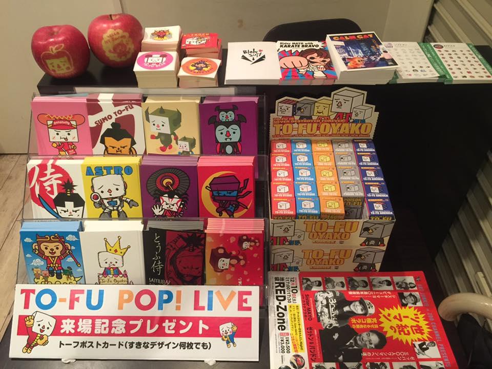 TO-FUPOP LIVE! んの巻_f0236990_8435741.jpg