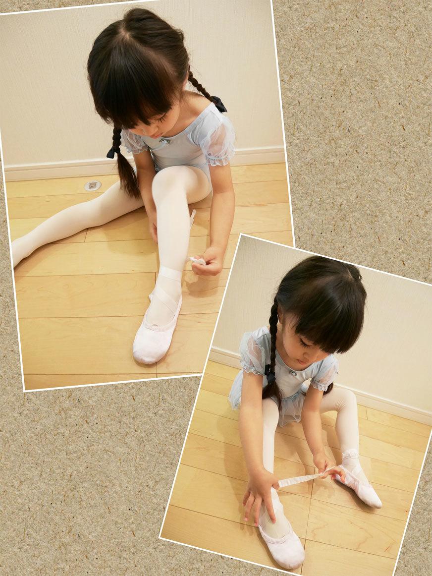 娘っこ、バレエの個人Lessonを開始☆_d0224894_18351481.jpg