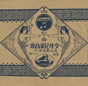 ~御礼~Established in 1926_c0113001_10183247.jpg