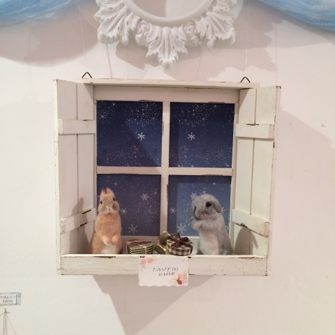 畑牧子さんの出版記念作品展『リアルかわいい羊毛フェルトのうさぎ』@南青山Gallery Paletteへ_a0157409_14261330.jpeg